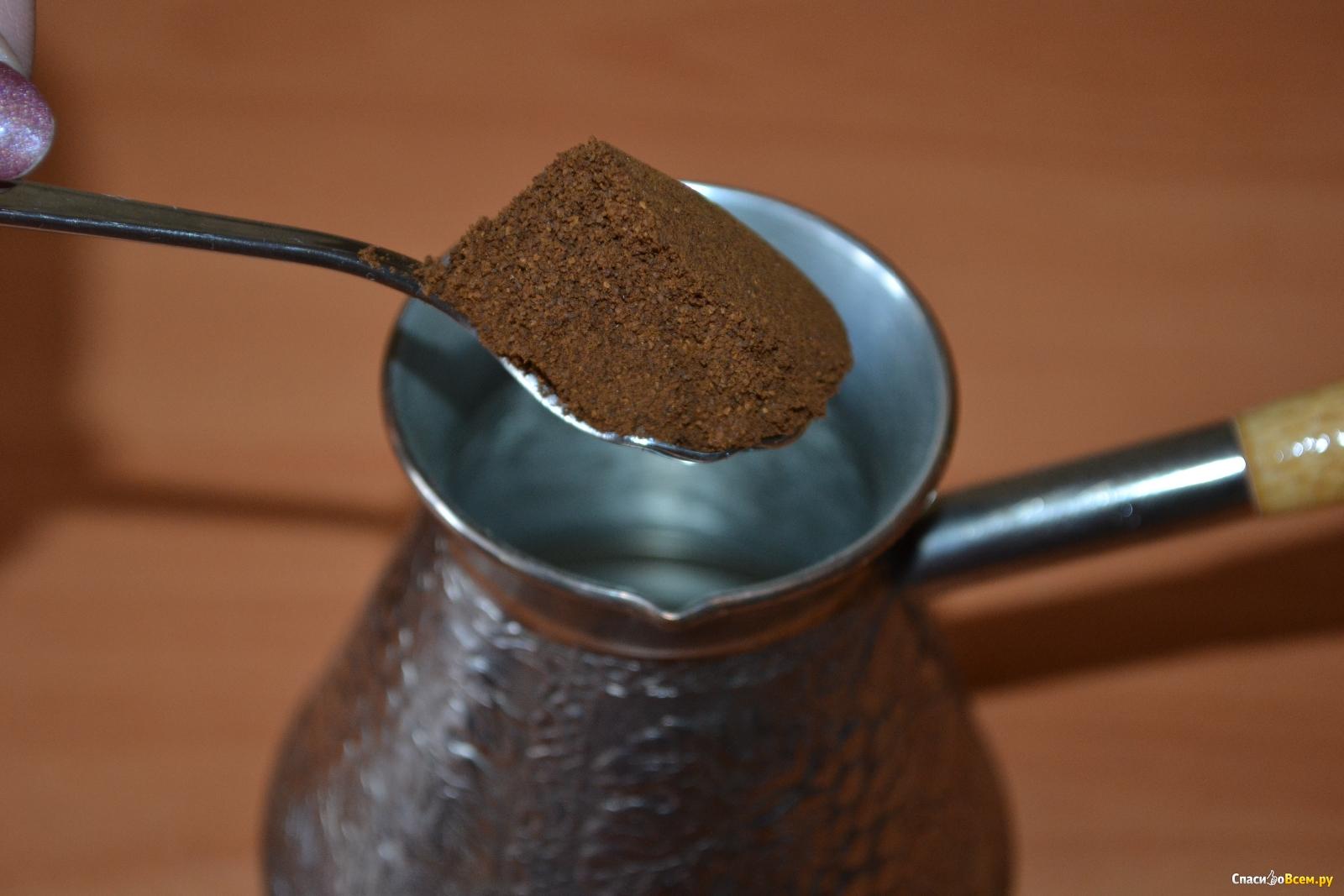 как сварить кофе в турке пошагово фото свежих объявлений продаже