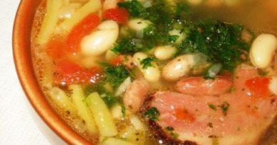Фасолевый суп минестроне с копчёной грудинкой