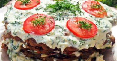 Закусочный овощной торт из баклажанов